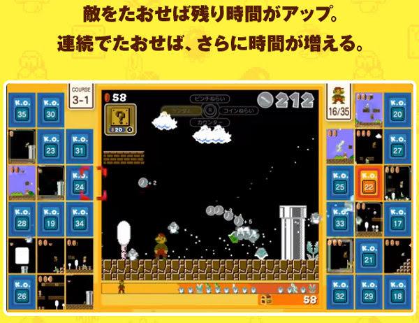 自分のプレイ画面で敵を倒すと、他のプレイヤーの誰かに敵が出現し、プレイが難しくなっていきます